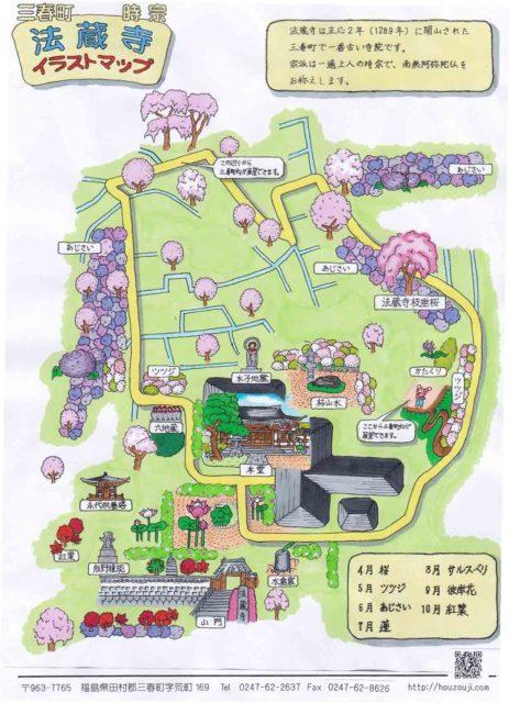 三春桜イラストマップ