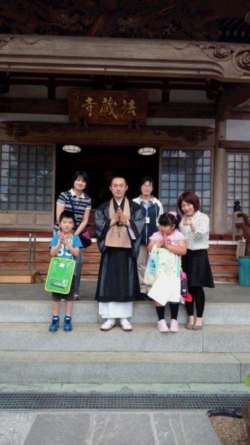 富岡小学校